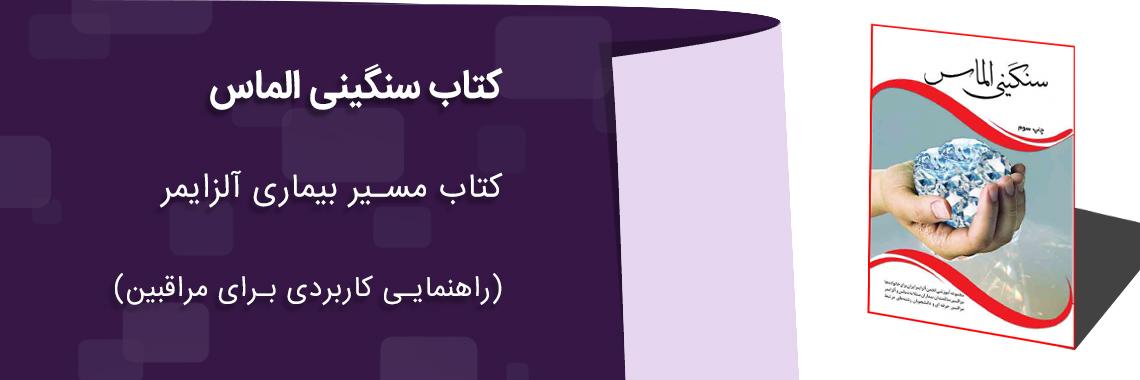 iranalz